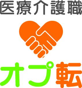 【職業紹介事業】訪問看護事業所 管理者 オープニングスタッフ