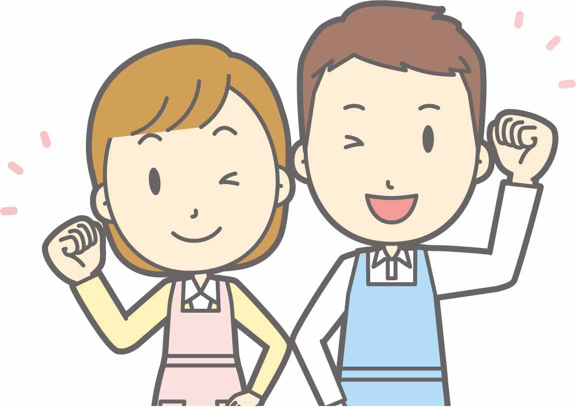 【職業紹介事業】有料老人ホーム兼デイサービスの管理者